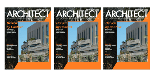 National Bank of Oman HQ on cover of Middle East Architect
