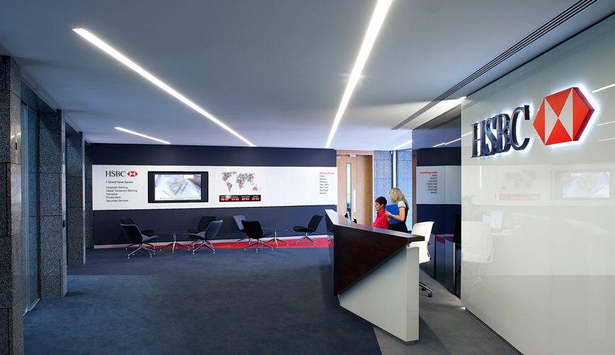 HSBC Ireland   LOM architecture and design