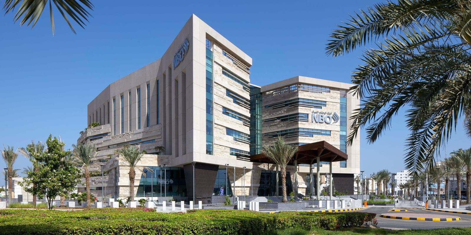 National Bank of Oman headquarters view north