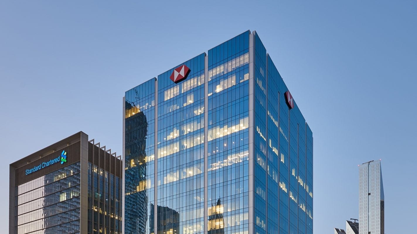 HSBC Middle East